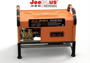 Máy Rửa Xe Cao Áp Tự Ngắt 4.5KW JPS-T50