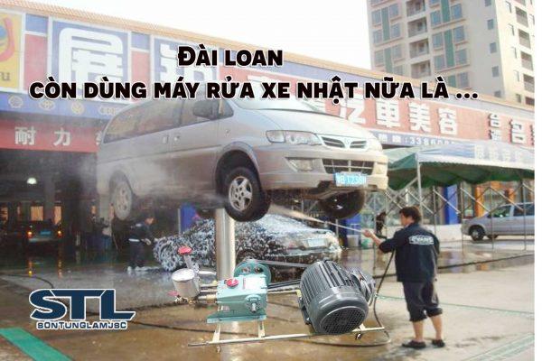 máy rửa xe Maruyama