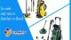 So sánh máy rửa xe Karcher và Bosch