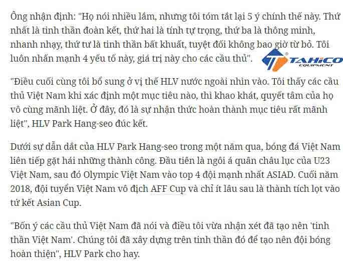 tinh-than-park-hang-seo