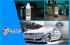 Công dụng và cách sử dụng nước rửa xe Sumo
